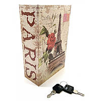Книга- сейф (18х11,5х5,5 см) ( 32006)