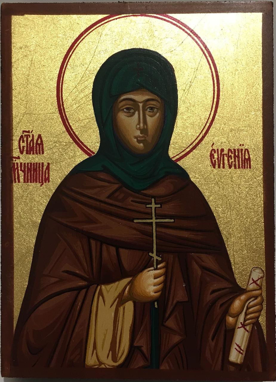 Икона святая Евгения