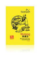 Фитопатч для тела «Вутонг» – боли нет!Трансдермальное избавление от боли.10 шт в уп.