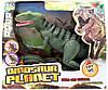Интерактивный динозавр на радиоуправление 61223
