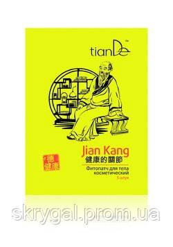Фитопатч для тела «Янканг» – здоровые суставы! 10 шт.в упак.