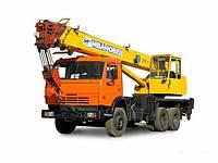 Автокраны 10 16 25 30 40 50 тонн в Днепропетровске
