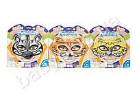 Маска животное, 4 вида (жираф, тигр, енот, зебра), на резинке, листе