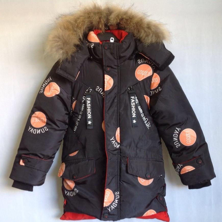 """Куртка зимняя """"Feiying"""" #BF-801 для мальчиков. 8-9-10-11-12 лет (128-152 см). Оранжевый принт. Китай. Оптом"""