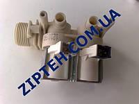 Клапан подачи воды (заливной) для стиральной машинки Indesit двойной C00110333