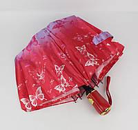 Женский складной зонт полуавтомат Universal 539-3 красный, принт бабочки