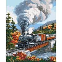 Картина за номерами / обкладинка. Назустріч пригодам (поїзд) 40х50см арт. КНО2514