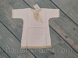 Крестильная рубашка (трикотаж), р. 68