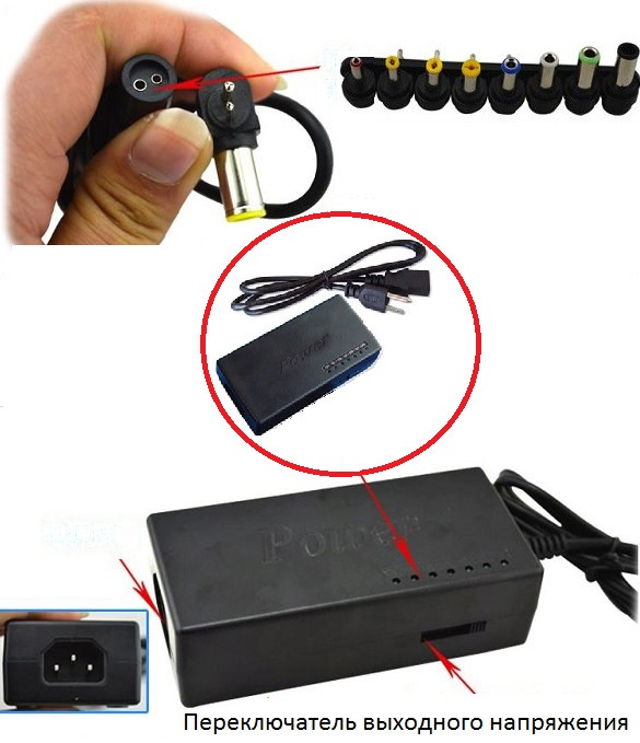 GLS-96-A универсальное зарядное устройство ноутбука 12-24В, 8 насадок