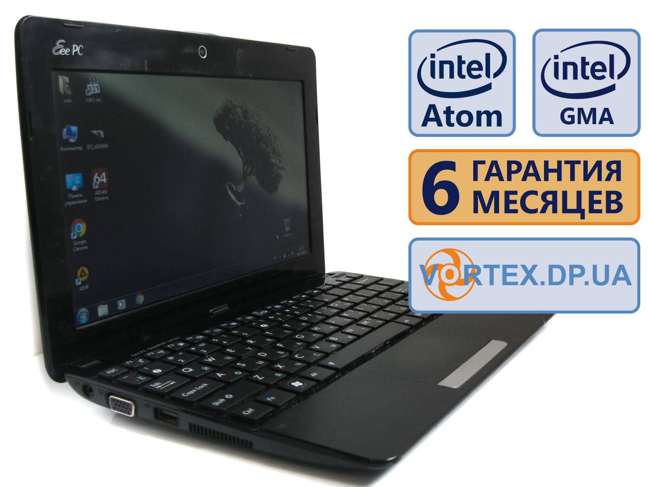 Нетбук Asus Eee PC 1011 10.1 (1024x600) / Intel Atom N570 (2x1.66Ghz)