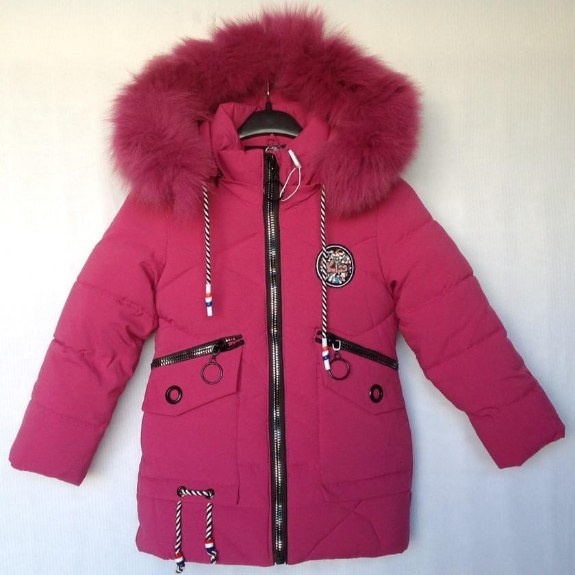 bba0bb4cbec Куртка зимняя
