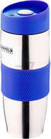 Термокружка Grunhelm GTC 104 380 мл (синяя)