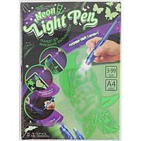 Набір д/малювання ультрафіолетом 01 NEON Light Pen Сова A4(2 картинки+трафарет+ручка)