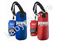Набор боксерский детский: мешок h-0.35м, d-0.18м, кожвинил и перчатки 4oz