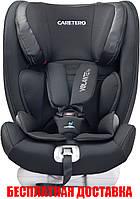 Автокресло Caretero Volante Fix Isofix (9 - 36 кг.) Black