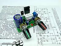 Лабораторный блок питания 0-30В, 3A с защитой от короткого замыкания.