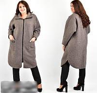 Пальто на молнии большого размера, с 62-72 размер, фото 1