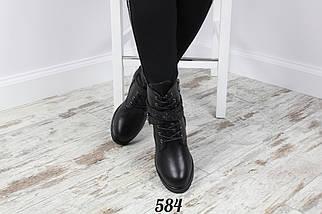 Ботинки с ремешками со стразами на меху 584 (ТМ), фото 2