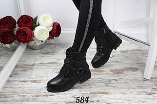 Ботинки с ремешками со стразами на меху 584 (ТМ), фото 3
