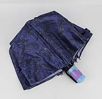 Крепкий складной зонт полуавтомат Mario 949-1 синий, восточные мотивы