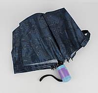 Крепкий складной зонт полуавтомат Mario 949-3 синий, восточные мотивы, фото 1