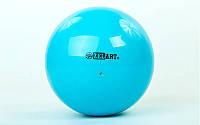 Мяч для художественной гимнастики ZEL (PVC, d-15см, 240гр), фото 1