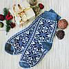 Чоловічі шкарпетки із шерсті