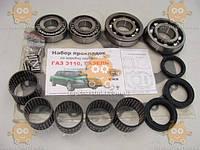 Р-к КПП Газель Волга Соболь 5-ти ступка (с роликовыми подшипниками) (комплект: 4шт подшип., 5шт роликовых подшип., к-кт прокладок, ролики, 3шт