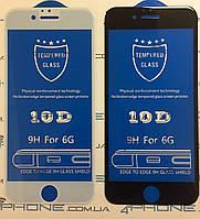 Защитное стекло 10D для iPhone 6/6s black