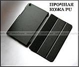 Красивый чехол книжка Фея (Fairy) для Xiaomi Mi pad 4, Mipad 4, кожа PU, модель Slim Smart TF Case цветной, фото 4