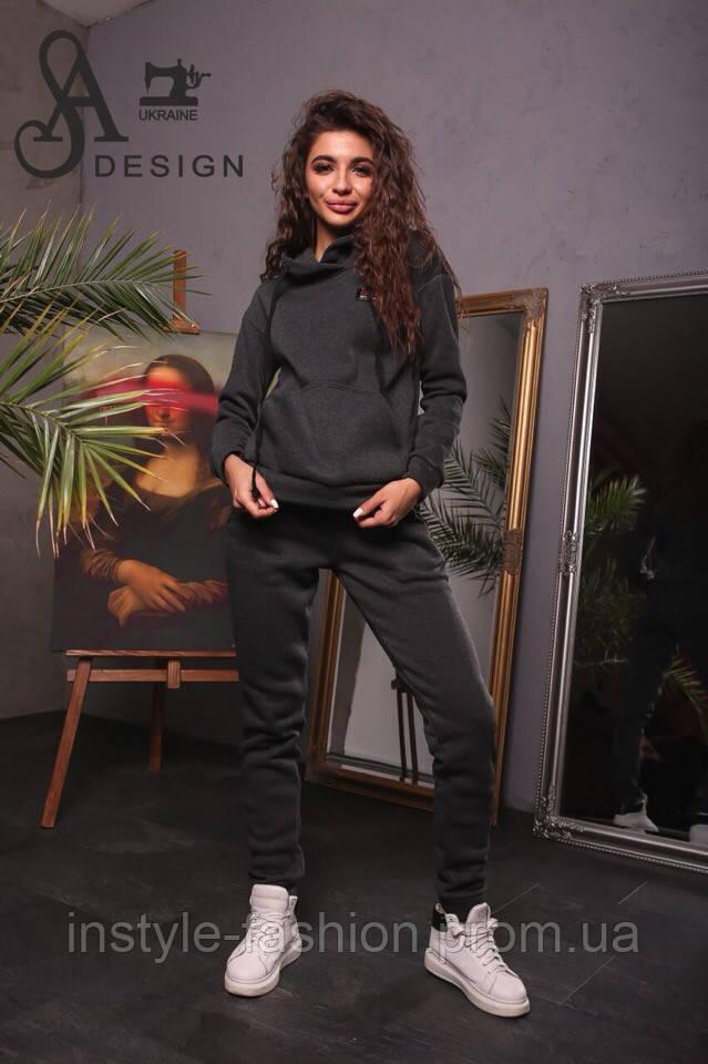 Спортивный женский костюм ткань трехнитка темно-серый