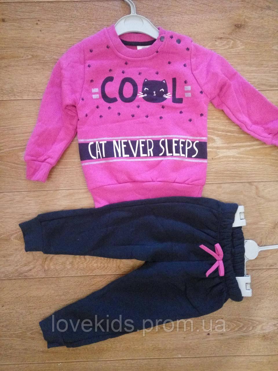 8e071b6b Спортивный костюм для девочки 1 год (начес) - Интернет-магазин