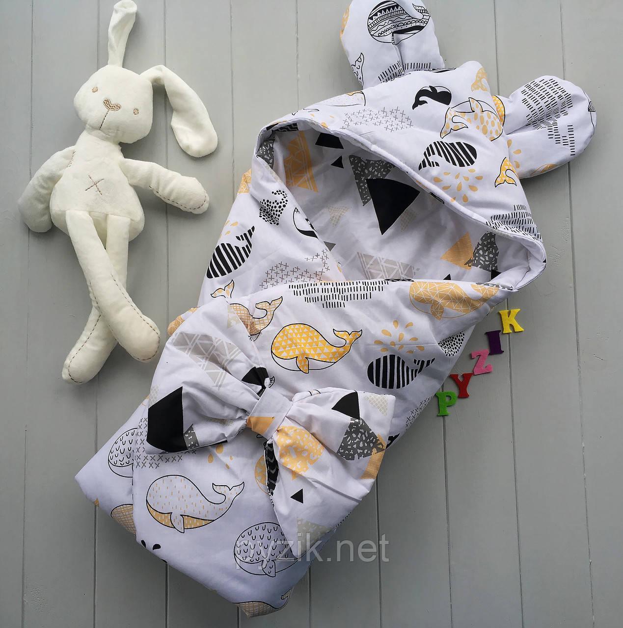 Конверт-одеяло с капюшоном и ушками, на синтепоне, Киты желтые