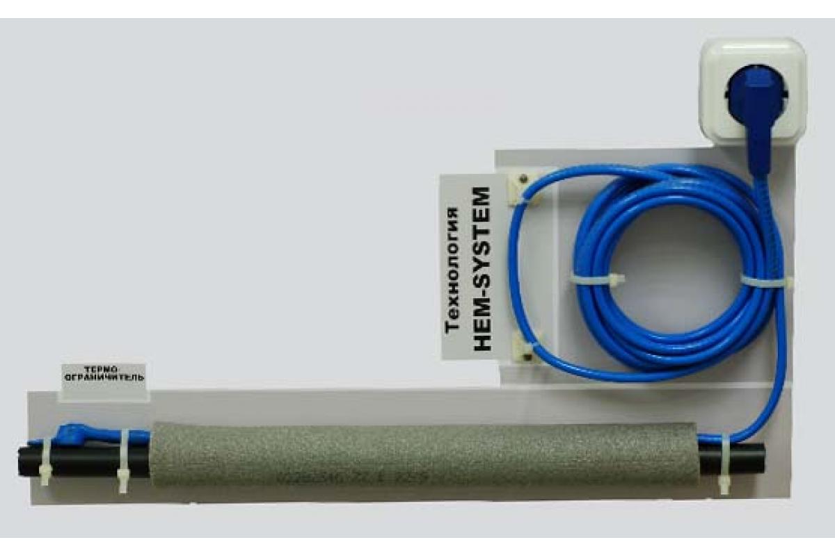 Кабель FS Hemstedt з вбудованим термостатом для обігріву 8 м водопроводу