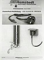 Кабель FS Hemstedt со встроенным термостатом для обогрева 12 м водопровода, фото 2