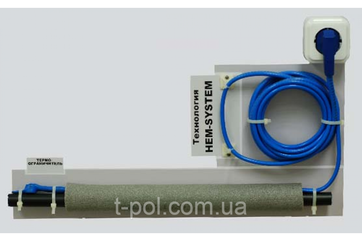 Кабель FS Hemstedt со встроенным термостатом для обогрева 28 м водопровода