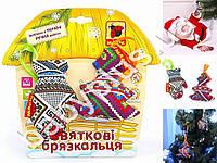 Пiдвiска Святковi Брязкальця Етно-Еко (2 шт в наборi)