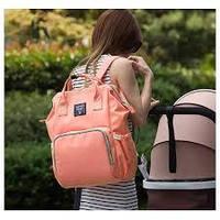 Сумка-рюкзак органайзер для мам. Персиковый цвет.