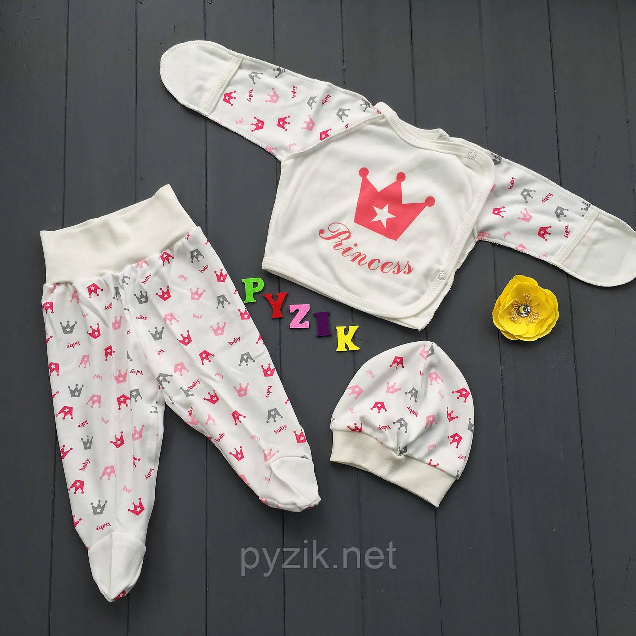 Комплект для новорожденного (распашонка+ползунки+шапочка) Princess 56 р