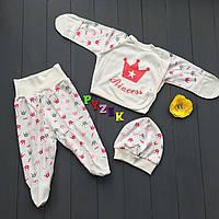 Комплект для новорожденного (распашонка+ползунки+шапочка) Princess 56 р, фото 1
