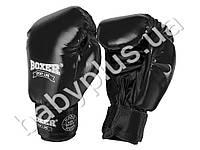 Перчатки боксерские Элит 14 oz (кожвинил 0,8 мм, нап.-пенопоролон) черные