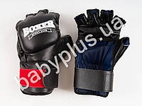 Перчатки ИеригумиL (кожа 0.8-1мм, нап. - пенопоролон) черные