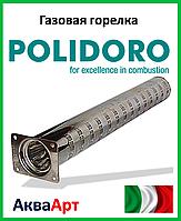 Газовая горелка Polidoro 16 кВт L 450 мм