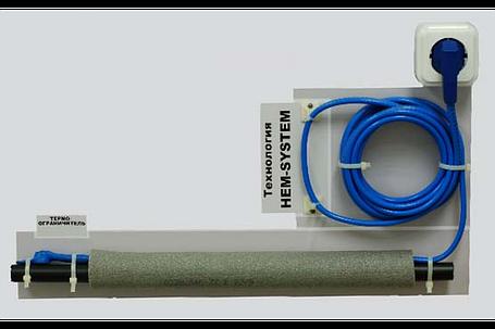 Кабель FS Hemstedt со встроенным термостатом для обогрева 50 м водопровода, фото 2