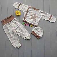 Комплект для новорожденного (распашонка+ползунки+шапочка) Звездочка 56 р коричневый, фото 1