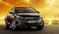 Брызговики модельные Opel Astra J 2009- (Лада Локер)