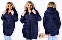 Удлиненная женская демисезонная куртка батал Плащевка на синтепоне Размер 52 54 56 58 В наличии 4 цвета, фото 1