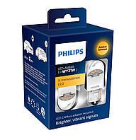 Philips X-tremeUltinon 2-го поколения WY21W + преобразователи, 2шт. 11498XUAXM