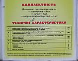 Корморезка Коза -Нова Міні ручна, фото 2