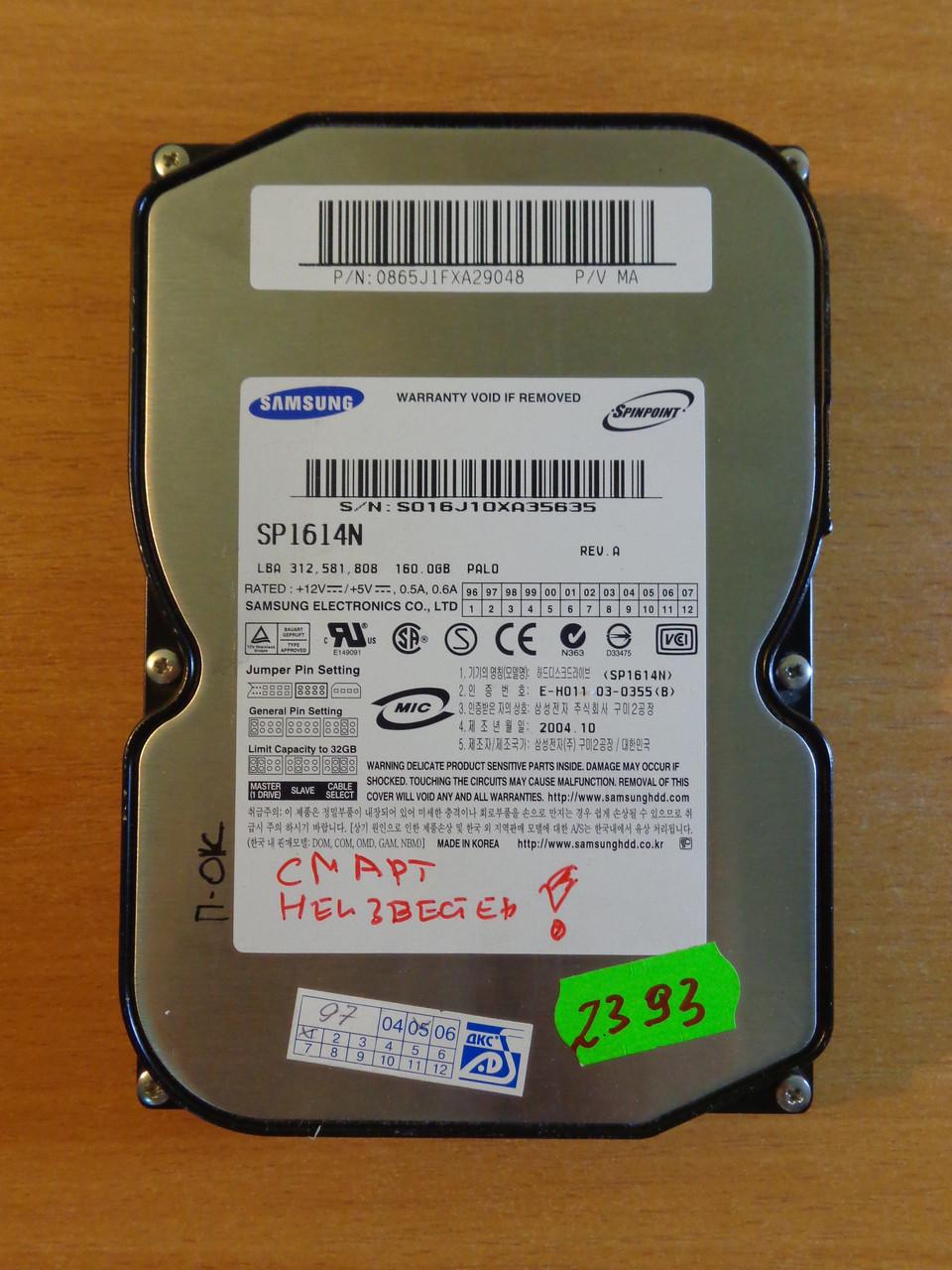 Жесткий диск HDD 3,5 Samsung 160 Gb IDE Не видит смарт